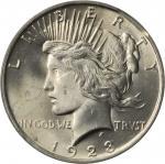 1923 Peace Silver Dollar--Rim Clip Planchet @ 1:30--MS-62 (PCGS).