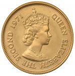 Foreign coins;MAURITIUS 200 Rupie 1971 - Fr. 1 AU (g 15.52) - FDC;700