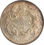 宣统三年大清银币壹圆普通 PCGS AU 58 CHINA. Dollar, Year 3 (1911)