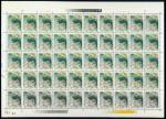 1980年T54荷花新票50枚全张1套,颜色鲜豔,边纸完整,原胶,上中品