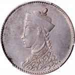 四川省造光绪帝像1/2卢比 PCGS AU 55 CHINA. Szechuan-Tibet. 1/2 Rupee, ND (1904-12). Chengdu Mint.