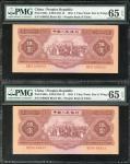 中国人民银行第二版人民币红5元连号2枚,编号<VI II I> 0166632-633,均PMG 65EPQ,热门品种,高分的一对,罕有