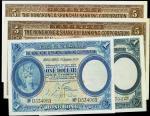 香港上海汇丰银行不同年份一及伍圆纸钞一组。HONG KONG. Hong Kong & Shanghai Banking Corporation. 1 & 5 Dollars, Mixed Dates