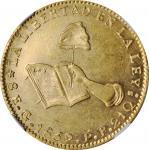 MEXICO. 8 Escudos, 1859-Go PF. Guanajuato Mint. NGC MS-60.
