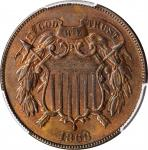 1868 Two-Cent Piece. MS-62 BN (PCGS).