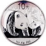 2011年熊猫纪念银币1盎司一组3枚 PCGS