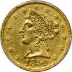 1850 Baldwin & Co. $5. K-2. Rarity-5. AU Details--Tooled (PCGS).