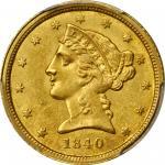 1840-C Liberty Head Half Eagle. MS-64 (PCGS).