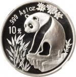 1993年熊猫纪念银币1盎司 NGC MS 70