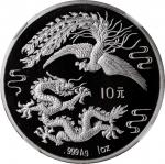 CHINA. 10 Yuan, 1990. Dragon & Phoenix Series. NGC PROOF-69 Ultra Cameo.