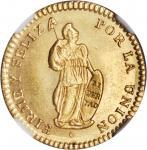 PERU. 2 Escudos, 1850-MB. Lima Mint. NGC MS-64.