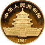 1987年熊猫纪念金币1/2盎司 NGC MS 67