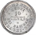 Netherlands East Indies token coinage (Indonesia), Soengei Bamban Seing Huat Kedei (Padang & Bedagei