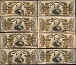 Lot of (8). Fr. 1324 to 1329. 50 Cents. Third Issue. About Uncirculated to Choice Uncirculated.
