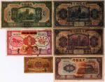 纸币 Banknotes 交通银行 一角,一圆,拾圆(x4) 返品不可 要下见 Sold as is No returns Mixed condition状态混合,返品不可 要下见 Sold as i