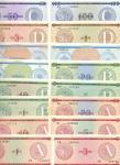 Banco Nacional de Cuba, Foreign Exchange certificates, a varied group containing series A, B, C, D,