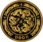 CHINA. 500 Yuan, 1988. Lunar Series, Year of the Dragon. NGC PROOF-69 ULTRA CAMEO.