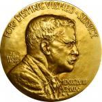 1920年罗斯福纪念协会荣誉勋章 完未流通