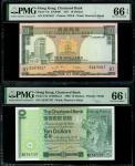1977及1980年渣打银行10元2枚,编号E2475017及E347107,均PMG 66EPQ