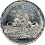 Circa 1859 Robert Lovett, Jr. store card. Musante GW-253, Baker-556E, Miller Pa-340. White Metal. Re