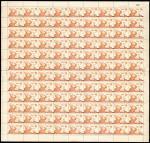 1952年纪17中国人民解放军建军25周年新票全张,共108套,其中(4-1)及(4-3)为拼版,其馀折版,保存完好。 China  Peoples Republic  Peoples Republi