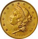 1860 Liberty Head Double Eagle. AU-58 (PCGS).