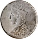 四川省造光绪帝像卢比四期 PCGS AU 55 CHINA. Szechuan-Tibet. Rupee, ND (1939-42). Kangding Mint.