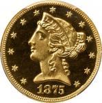 1875自由头半鹰金币 PCGS Proof 65
