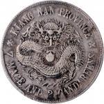 江南省造光绪元宝七钱二分银币。 (t) CHINA. Kiangnan. 7 Mace 2 Candareens (Dollar), CD (1898). PCGS Genuine--Chopmark