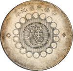 CHINA. Szechuan. Dollar, Year 1 (1912). PCGS AU-50 Secure Holder.