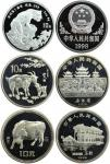 1985至98年牛,羊与虎年拾圆纪念银币,带原包装,均PF,新中国钱币 (1949后)