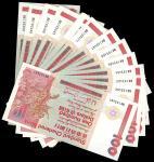 1989年渣打银行100元连号40枚,编号BK103461-500,UNC,若干有软折或微黄