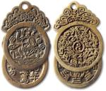 吉语图案类十二生肖背八卦等两枚 极美品