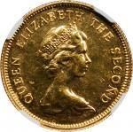 HONG KONG. 1,000 Dollars, 1975. NGC AU-58.
