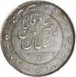 IRAN. Medal, AH 1297 (1880). Nasir al-Din Shah (1848-96). PCGS MS-63 Secure Holder.