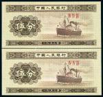 11726   1953年版伍分人民币两枚