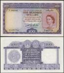 Board of Commissioners of Currency, Malaya and British Borneo, $100, 21 March 1953, serial number A/