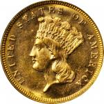 1887 Three-Dollar Gold Piece. MS-64 (PCGS). OGH--First Generation.