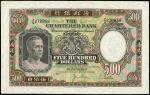 x The Chartered Bank, $500, 1.1.1977, serial number Z/Q270858, (Pick 72d, TBB B363h), good very fine