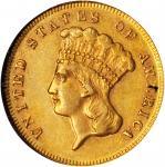 1872 Three-Dollar Gold Piece. AU-58 (NGC).