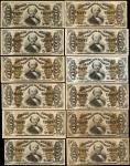 Lot of (11). Fr. 1331, 1332, 1333, 1334, 1335 & 1337. 50 Cents. Third Issue. Choice Very Fine to Unc