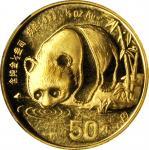 1987-S年50元,熊猫系列。上海造币厂。CHINA. 50 Yuan, 1987-S. Panda Series. NGC MS-68.