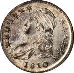 1810 Capped Bust Half Dollar. O-109. Rarity-3. AU-58 (PCGS). Secure Holder.