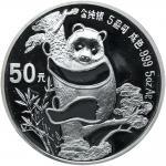 1987年熊猫纪念银币5盎司 完未流通