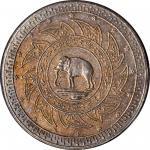 1863年2泰铢拉玛四世 THAILAND. 2 Baht, ND (ca. 1863). PCGS MS-61 Gold Shield.