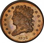 1836 Classic Head Half Cent. Second Restrike. Reverse of 1840. Breen 1-C. Rarity-7. Proof-66 RB (PCG