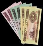 1953年第二版人民币壹角、贰角、伍角各二枚连号,共计六枚,九五成新