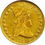 1795年戴帽半身像右鹰金币 PCGS MS 62