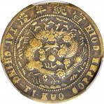 """己酉""""川""""字度支部大清铜币十文。 CHINA. Szechuan. 10 Cash, CD (1909). PCGS VF-35."""