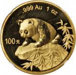 1999年熊猫纪念金币1盎司 NGC MS 61